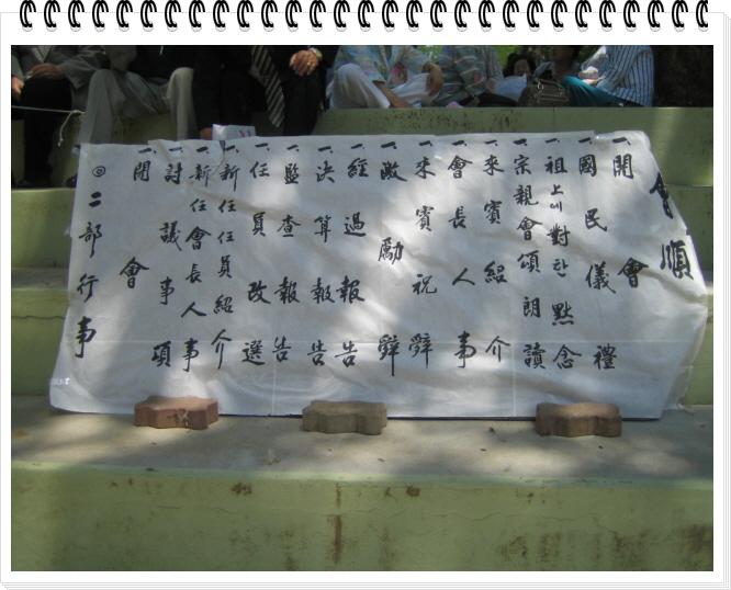 꾸미기_IMG_6476.JPG