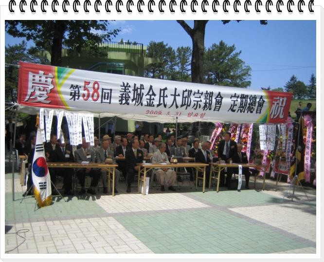 꾸미기_IMG_6479.JPG