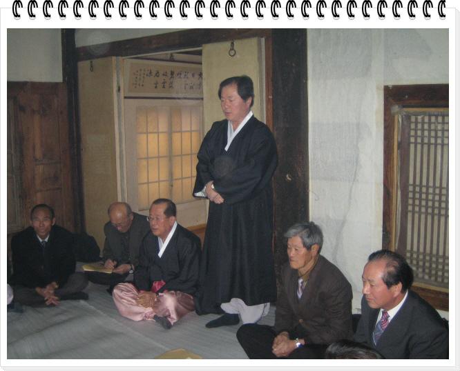 내앞종가 문회IMG_7106.JPG