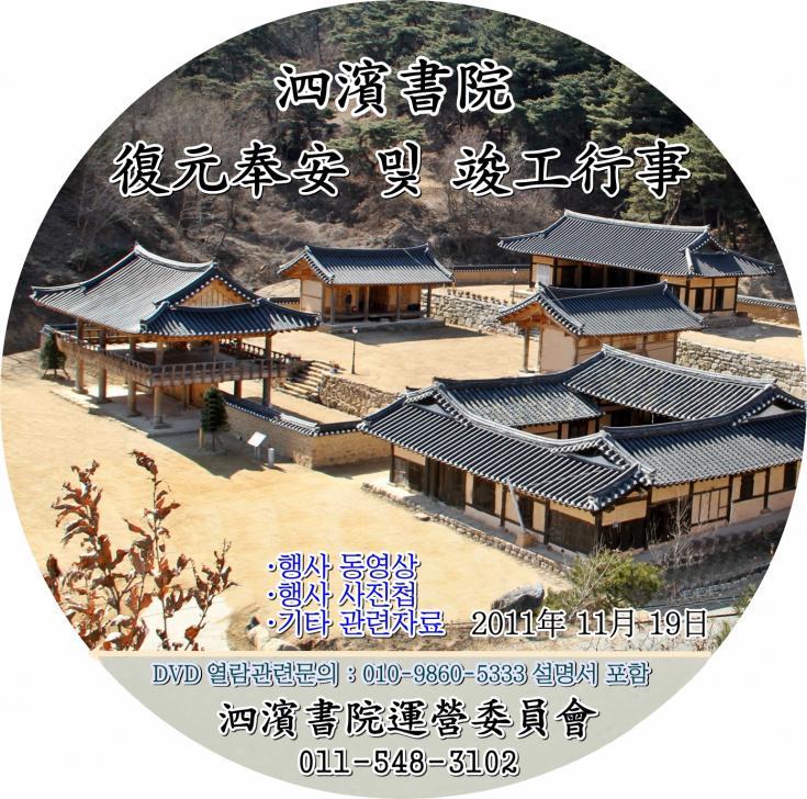 DVD 최종본 300DPI 1394픽셀 (2).JPG