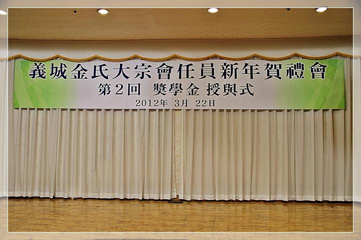 2012-011.JPG