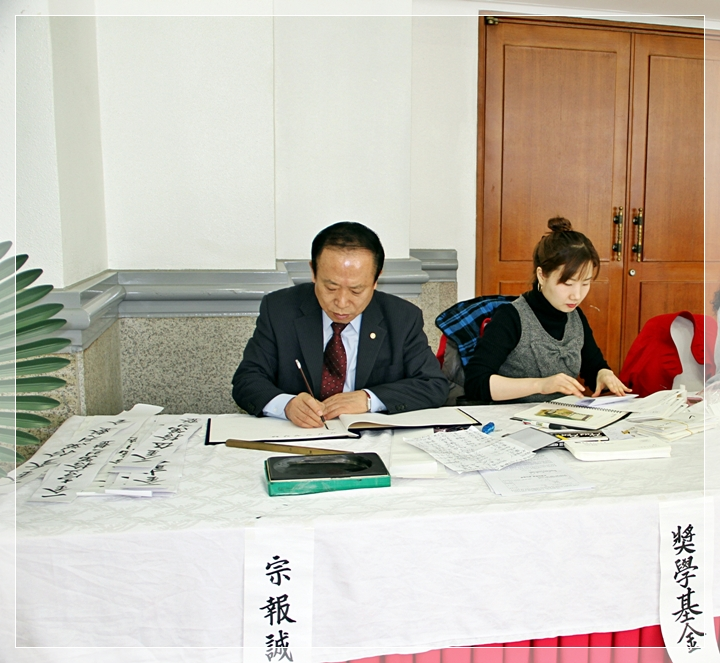 2012-039.JPG