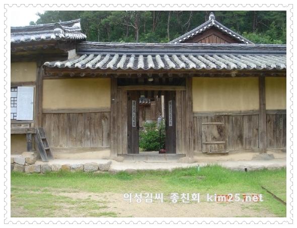 house_yak1.jpg