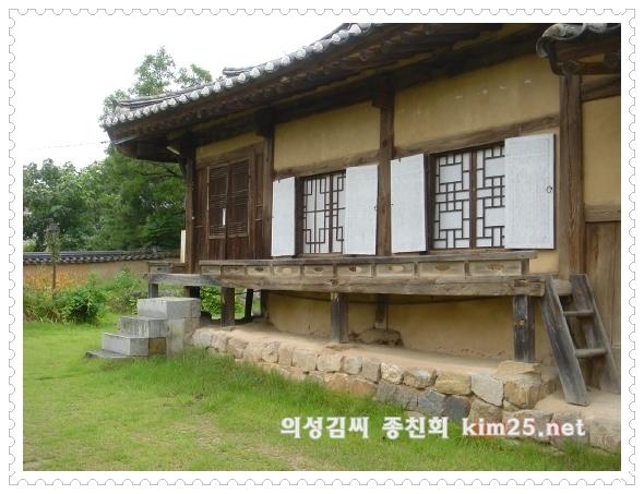 house_yak2.jpg