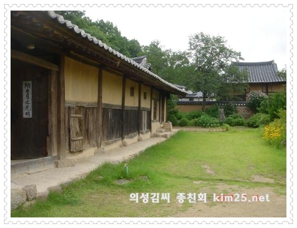 house_yak3.jpg