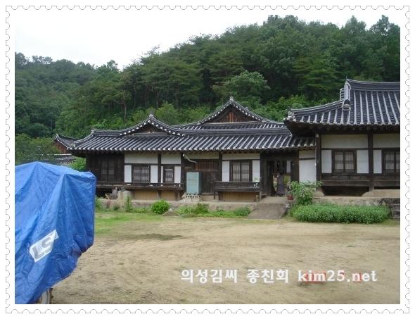 house_gy2.jpg